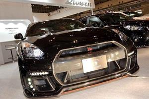 Tommykaira Japan Unleashes Nissan GT-R
