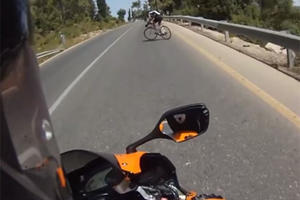 Cyclist Nearly Causes Fatal Accident