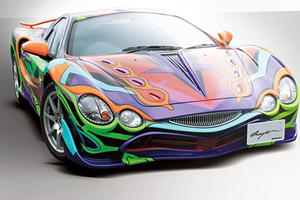 It's Alive! Mitsuoka Returns with Psychedelic Orochi Evangelion Edition, Available to Buy at 7-Eleven