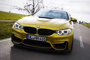 Hamann Shows Off BMW M4, Unveiled at Essen, in Shiny New Promo