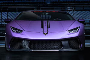 Did Vorsteiner Just Make The Huracan Even More Beautiful?
