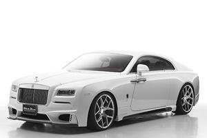 Is The The Most Bizarre Rolls-Royce Wraith You've Ever Seen?