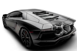 Is This The Fastest Aventador On The Planet?