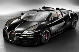 Reasons Why We'll Miss The Bugatti Veyron: Special Editions