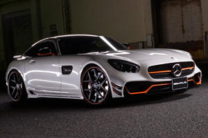 Shield Your Eyes From The Black Bison Mercedes-AMG GT