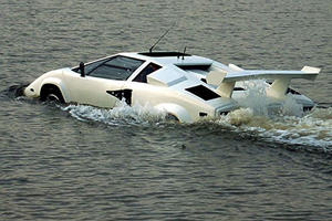 Amphibious Lamborghini Is The Coolest Car Ever To Be Sold On eBay