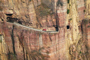 These Are The 5 Most Dangerous Roads In The World