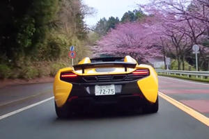 A McLaren 650S Spider Climbing 'Japan's Nurburgring' Looks Like The Drive Of Dreams