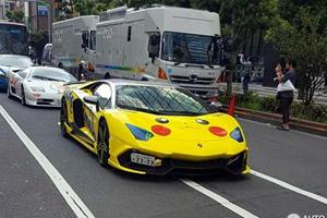 Rare Lamborghini Wrapped To Look Like A Pokemon