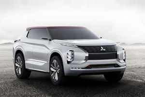 Mitsubishi Unveils Yet Another Plug-in Hybrid SUV