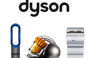 Is Dyson About To Enter The Electric Car Game?