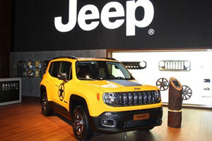 EXCLUSIVE: Jeep Not Working On Baby Renegade