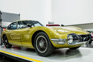 This Secret Toyota Museum Has Pristine Examples Of Unique Cars