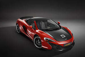 Make Your McLaren Stand Out With New MSO Personalization Parts