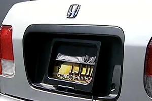 Genius Invents Remote Control License Plate Shade To Skip Tolls