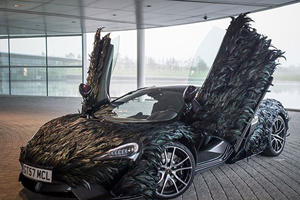 New McLaren MSO Package Cuts Drag And Adds Comfort Using Feathers