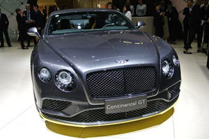 Bentley Blitzes Shanghai With Trio Of One-Off Special Editions
