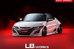 Humble Honda S660 Gets Serious Widebody Treatment By Liberty Walk