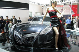 At Least This Chinese Automaker Won't Be Stealing Designs Anymore