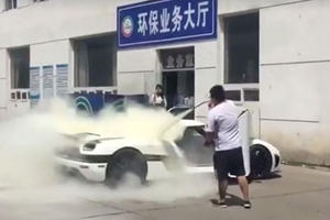 What Caused This Koenigsegg To Suddenly Catch Fire In China?