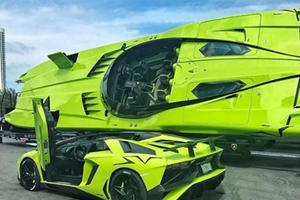 Lamborghini Aventador SV And Matching Speedboat On Sale For $2.2M