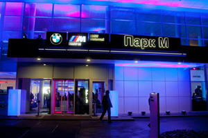World's Second M Exclusive Dealership Opened in St. Petersburg