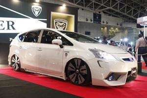 Toyota Prius Tuner Cars on Display at the Tokyo Auto Salon