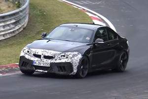 Watch The BMW M2 Competition Carve Up The Nurburgring