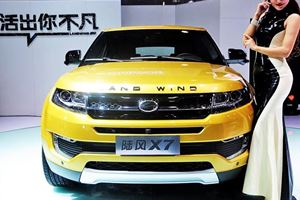 China's Fake Land Rover Is Now On Sale For Only $21,700