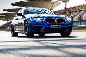 New BMW M5 Sets Lap Record For Fastest Production Sedan