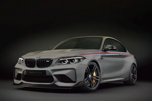 The Long Awaited M2 Competition Will Finally Be Revealed Soon