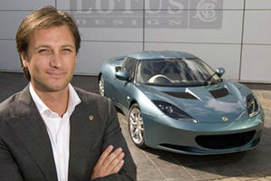 Lotus Suspends Development of New Models