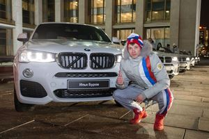 Russian Government Gives Out BMW Crossovers To Olympic Medal Winners