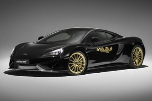 Dragon-Themed McLaren 570GT Is A Bit Of An Animal
