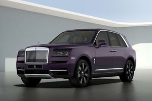 Rolls-Royce Cullinan Configurator Goes Live With 44,000 Color Options