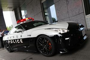 Some Guy In Japan Donated This Nissan GT-R To The Local Police