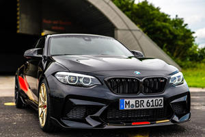 Special BMW M2 Competition Celebrates World Cup