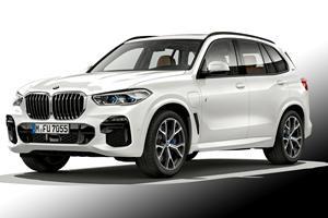 BMW Reveals New X5 xDrive45e iPerformance Model