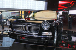 Hongqi Reveals Flagship L7 and H7 Sedans in Beijing