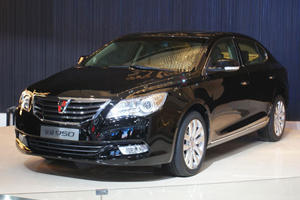 Roewe 950 Unveiled in Beijing