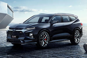 Chevrolet Reveals Bigger Blazer Concept In China