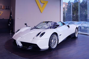 Very First Pagani Huayra Roadster Can Be Yours
