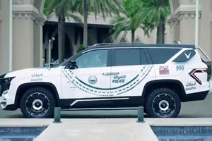 W Motors' Insane Ghiath SUV Joins Dubai's Police Force