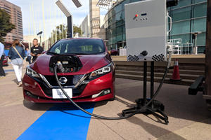 Power Your Home With A Nissan Leaf