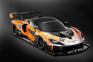 Will The Mighty McLaren Senna Race At Le Mans?