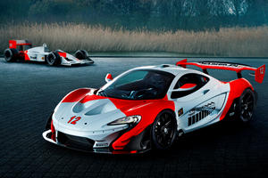 One-Off McLaren P1 GTR Is A Stunning Tribute To Ayrton Senna
