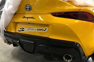 LEAKED: New Toyota Supra Shows It Rear