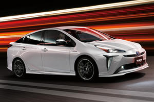 Has TRD Finally Made The Toyota Prius Cool?