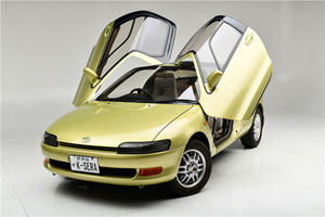 This Little Toyota Inspired The Mighty McLaren F1
