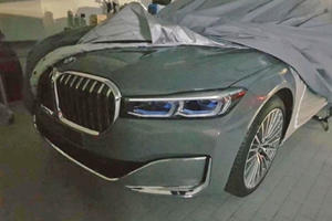 Are You The 2020 BMW 7 Series?